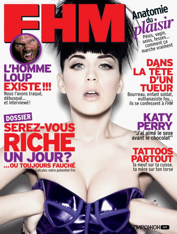 Katy Perry FHM December 2010